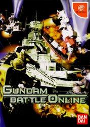 Gundam Battle Online (Sega Dreamcast (DSF))