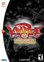 Vampire Chronicle for Matching Service (Sega Dreamcast (DSF))