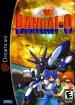 Bangai-O (Sega Dreamcast (DSF))