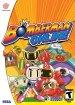 Bomberman Online (Sega Dreamcast (DSF))