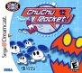 ChuChu Rocket! (Sega Dreamcast (DSF))