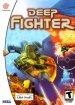 Deep Fighter (Sega Dreamcast (DSF))