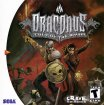 Draconus - Cult of the Wyrm (Sega Dreamcast (DSF))