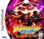Dynamite Cop! (Sega Dreamcast (DSF))