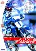Jeremy McGrath Supercross 2000 (Sega Dreamcast (DSF))