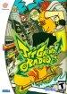 Jet Grind Radio (Sega Dreamcast (DSF))