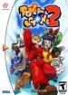 Power Stone 2 (Sega Dreamcast (DSF))