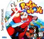 Power Stone (Sega Dreamcast (DSF))