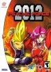 Psychic Force 2012 (Sega Dreamcast (DSF))