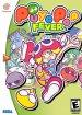 Puyo Puyo Fever (Sega Dreamcast (DSF))