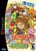 Samba de Amigo (Sega Dreamcast (DSF))