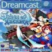 Skies of Arcadia (Sega Dreamcast (DSF))
