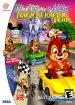 Walt Disney World Quest - Magical Racing Tour (Sega Dreamcast (DSF))