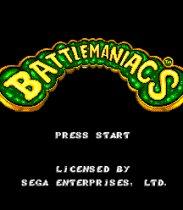 Battlemaniacs (Sega Master System (VGM))