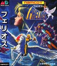 Phelios (Sega Mega Drive / Genesis (VGM))