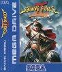 Shining Force II (Sega Mega Drive / Genesis (VGM))