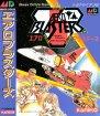 Air Buster (Sega Mega Drive / Genesis (VGM))