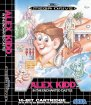 Alex Kidd in the Enchanted Castle (Sega Mega Drive / Genesis (VGM))