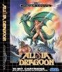 Alisia Dragoon (Sega Mega Drive / Genesis (VGM))