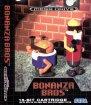 Bonanza Brothers (Sega Mega Drive / Genesis (VGM))