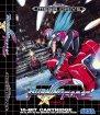 Burning Force (Sega Mega Drive / Genesis (VGM))