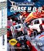 Chase H.Q. II (Sega Mega Drive / Genesis (VGM))