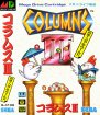 Columns III (Sega Mega Drive / Genesis (VGM))