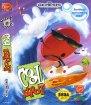 Cool Spot (Sega Mega Drive / Genesis (VGM))