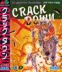Crack Down (Sega Mega Drive / Genesis (VGM))
