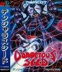 Dangerous Seed (Sega Mega Drive / Genesis (VGM))