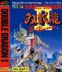 Double Dragon II - The Revenge (Sega Mega Drive / Genesis (VGM))