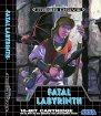 Fatal Labyrinth (Sega Mega Drive / Genesis (VGM))