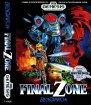 Final Zone (Sega Mega Drive / Genesis (VGM))