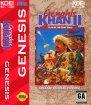 Genghis Khan II - Clan of the Grey Wolf (Sega Mega Drive / Genesis (VGM))