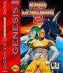 King of the Monsters 2 (Sega Mega Drive / Genesis (VGM))