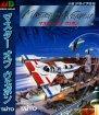 Master of Weapon (Sega Mega Drive / Genesis (VGM))