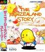 Newzealand Story, The (Sega Mega Drive / Genesis (VGM))