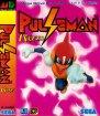 Pulseman (Sega Mega Drive / Genesis (VGM))