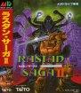 Rastan Saga II (Sega Mega Drive / Genesis (VGM))