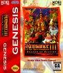 Romance of the Three Kingdoms 3 -  Dragon of Destiny (Sega Mega Drive / Genesis (VGM))