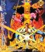Saint Sword (Sega Mega Drive / Genesis (VGM))