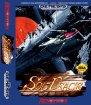 Sol-Deace (Sega Mega Drive / Genesis (VGM))