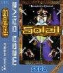 Crusader of Centy  [Soleil] (Sega Mega Drive / Genesis (VGM))
