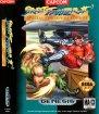 Street Fighter II' - Special Champion Edition (Sega Mega Drive / Genesis (VGM))