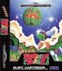 Super Fantasy Zone (Sega Mega Drive / Genesis (VGM))