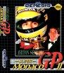 Ayrton Senna's Super Monaco GP II (Sega Mega Drive / Genesis (VGM))