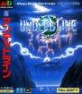 Undeadline (Sega Mega Drive / Genesis (VGM))
