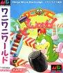 Wani Wani World (Sega Mega Drive / Genesis (VGM))