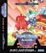 Wonder Boy III - Monster Lair (Sega Mega Drive / Genesis (VGM))