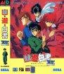 Yuu Yuu Hakusho Gaiden (Sega Mega Drive / Genesis (VGM))